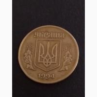 Продам монету України 50 коп.1992-94рр.ціна 5 грн