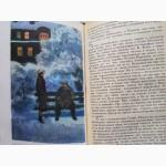 Вересаев. Собрание сочинений в 4 томах (комплект)