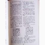 Межзональный турнир Бразилия #039;73. Автор-составитель: В. Батуринский