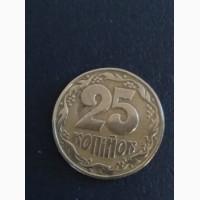 Продам монету України 25 коп.#039;92-#039;94 рр.ціна 5грн./шт