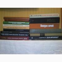 Продаю много книг по медицине