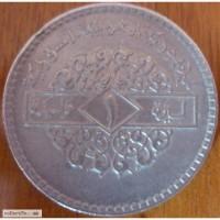 Набор Сирия 70е 1 фунт, 50 и 25 пиастров 3шт