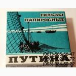 Папиросные гильзы, сувенир, штакетник, тара, подарок, папиросы, сигареты, Украина, Харьков