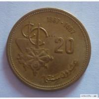 20 сантим Марокко 90е