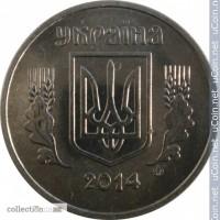 Украина 5 копеек, 2014 состояние UNC
