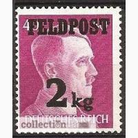 Марка Deutsches Reich. 1944г. Ми 3. Feldpost