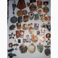 Коллекция значков, знаки, медали