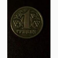 Продам 1 грн. 1996р. ціна 200 грн