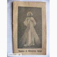 Католический польский песенник 30-40г