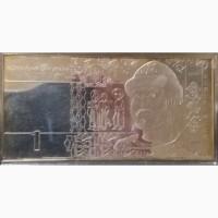Серебрянная банкнота 1 гривна 2003 г