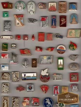 Продам: значки СССР 1950-80 годов, купить ...: collectionua.com/board/i-308/znachki-sssr-1950-80-godov