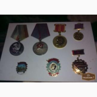 Трудовые награды СССР для коллекционеров