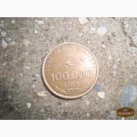 100.000 лир, 2000 год, 75 лет Турецкой Республике