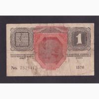 1 крона 1916г. (1570) 752541. Австро-Венгрия
