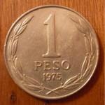 1 песо Чили