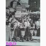 Радянська Україна - 1957г. Тираж-10тыс. Фотоальбом-гигант