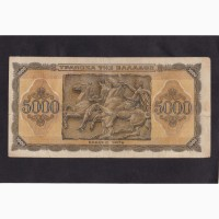 5 000 драхм 1943г. НК 865112. Греция