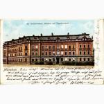 Открытка (ПК). Бавария. Мюнхен. Военная академия. 1899г. Лот 175