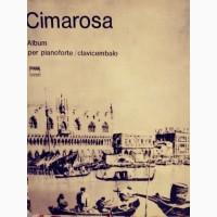 Ноты Чимароза альбом для фортепиано
