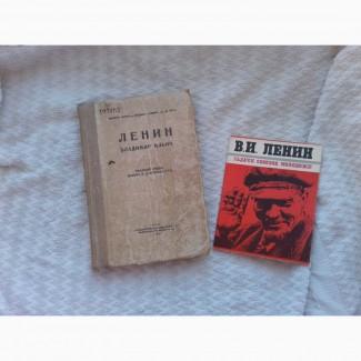 Биография Ленина. 1945 год. Антикварная букинистика