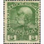 Открытка (ПК).Osterreich. Verzage nicht! 1908г. Лот 184