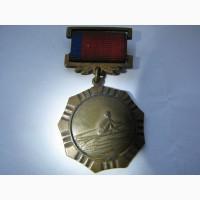 Медаль призера гребля Комитета физической культуры и спорта при Совете министров РСФСР