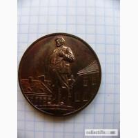 Медаль Вильгельм Пик, ГДР, бронза, СССР