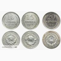 Куплю монеты медные, боны, монеты СССР России