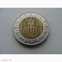 1 Египетский фунт