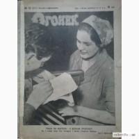 Продам журнали Огонёк за 1927 р