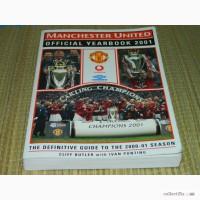 Официальный ежегодник Манчестер Юнайтед 2001 Manchester United
