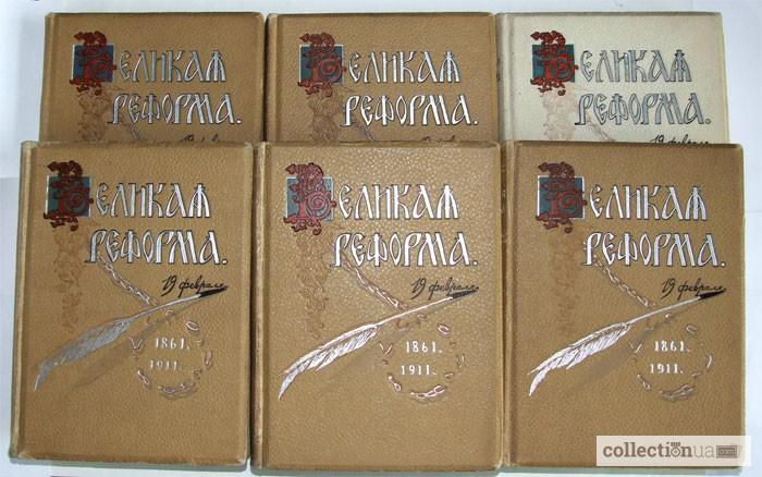 Фото 2. Куплю дореволюционные и старые книги
