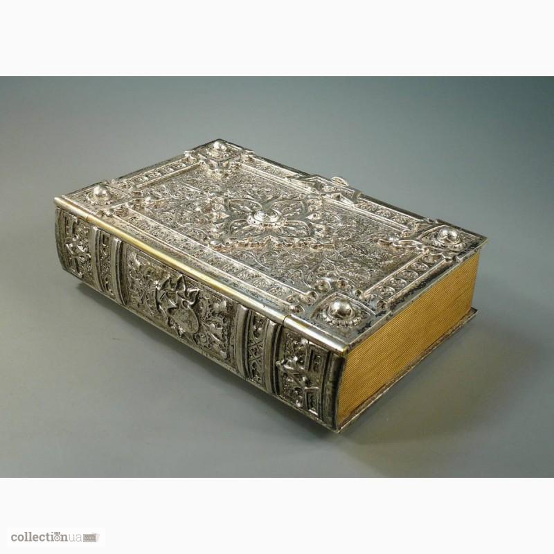 Фото 3. Куплю дореволюционные и старые книги