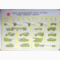 Куплю игрушки старинные, СССР, импортного происхождения