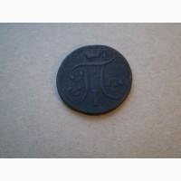 1коп. 1799г. Е.М