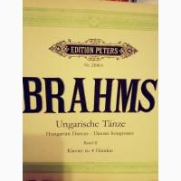 Ноты Брамс Венгерские танцы в 4 руки 2том