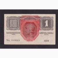 1 крона 1916г. (1554) 444683. Австро-Венгрия