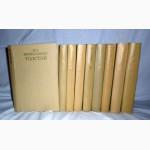 Лев Толстой. Собрание сочинений в 12 томах (комплект)