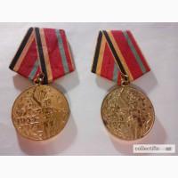 Продам Юбилейную медаль Тридцать лет победы в Великой Отечественной войне 1941-1945 гг.