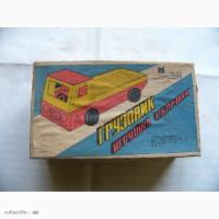 Игрушка сборная - грузовик, СССР, 70-е