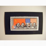 Марки СССР, Куба, ГДР, космонавтика
