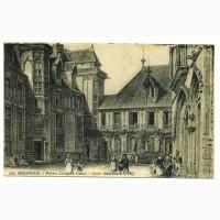 Франция. Бурже. Дворец Жака Кёра.1929г. Лот 241