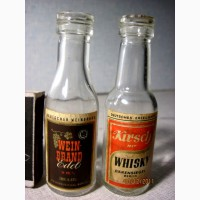 Бутылочка 2шт., 0, 02L., 1960-х годов