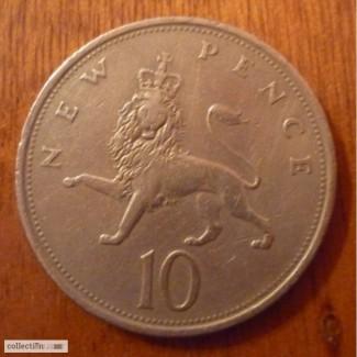 10 новых пенсов 1973