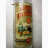 Бутылочка, 0.02 L, 1960-х годов