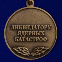 Куплю медали, ордена, знаки жетоны
