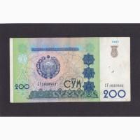200 сум 2001г. Узбекистан