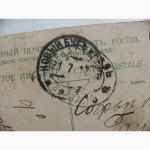 Редкая, коллекционная открытка 1913 год, Балаклава