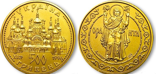Фото 10. Куплю монеты старинные, Украины, России, СССР