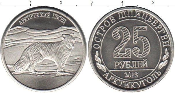 Фото 14. Куплю монеты старинные, Украины, России, СССР